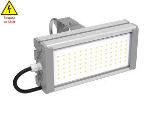 Низковольтные светодиодные светильники